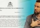 L'Etat haïtien porte plainte et requiert la mise en mouvement de l'action publique contre la SOGENER et d'autres personnalités